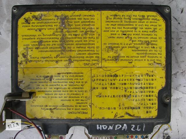купить бу Б/у блок управления ABS Honda Prelude BA4 1988-1992 в Броварах