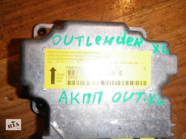 бу Б/у блок управления airbag для легкового авто Mitsubishi Outlander XL в Киеве