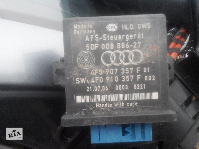 Б/у блок управления для легкового авто Audi A6 2007- объявление о продаже  в Львове