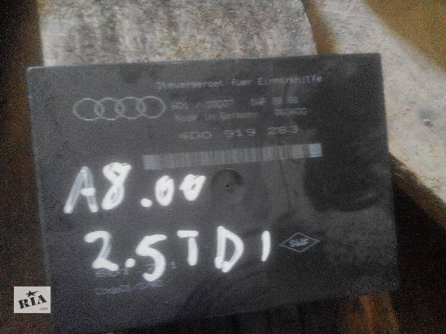 продам Б/у блок управления для легкового авто Audi A8 1999 бу в Львове
