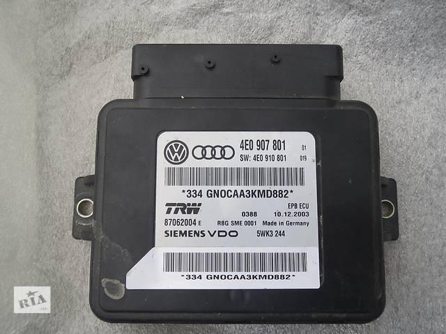 продам Б/у блок управления для седана Audi A5 бу в Одессе