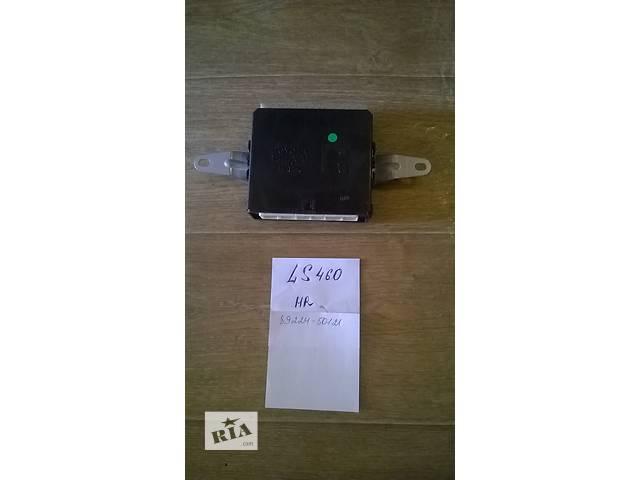 Б/у блок управления двери 89224-50121 для седана Lexus LS 460L 2007г- объявление о продаже  в Николаеве