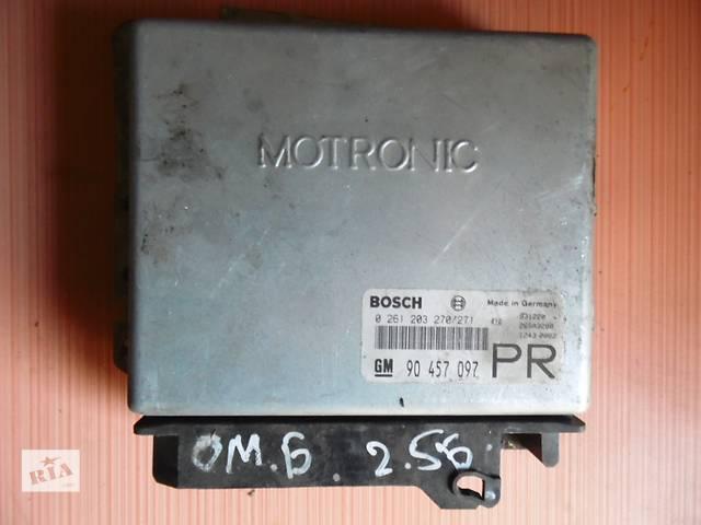 бу Б/у блок управления двигателем  2.5 Opel Omega B в Дубно (Ровенской обл.)