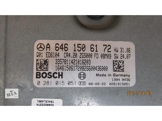 Б/у блок управления двигателем A6461500600 A6461506172 A6461506278 для легкового авто Mercedes Sprinter 2008- объявление о продаже  в Ужгороде