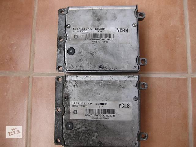 бу Б/у блок управления двигателем блок управління двигуна Opel Vectra C Вектра С в Львове