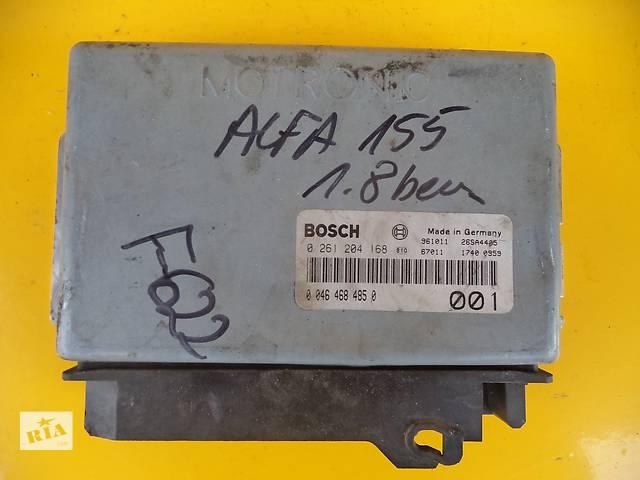 Б/у блок управления двигателем для легкового авто Alfa Romeo (1,8)(92-98)- объявление о продаже  в Луцке