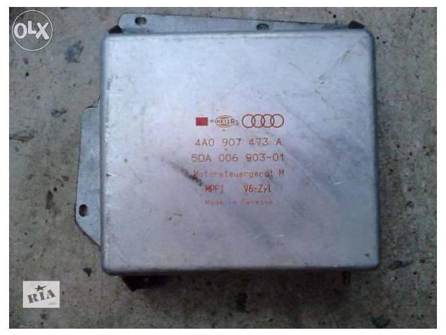 бу Б/у блок управления двигателем для легкового авто Audi 100 в Днепре (Днепропетровске)