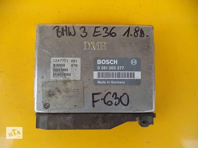 бу Б/у блок управления двигателем для легкового авто BMW 3 Series (E36)(1,8)(90-00) в Луцке