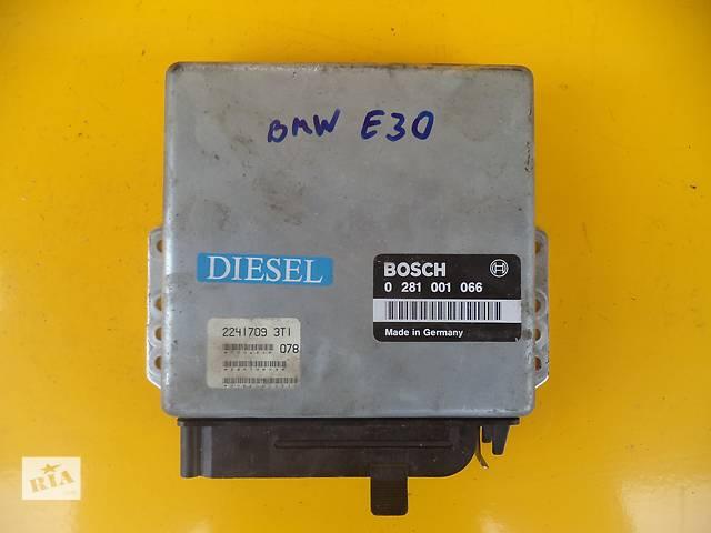 купить бу Б/у блок управления двигателем для легкового авто BMW 5 Series (E34) (2,4 D/TD)(85-91) в Луцке