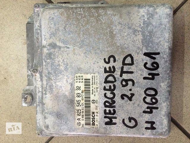 купить бу Б/у блок управления двигателем для легкового авто Mercedes G-Class  W 460 461  2.9 TD A 025 545 83 3 в Киеве