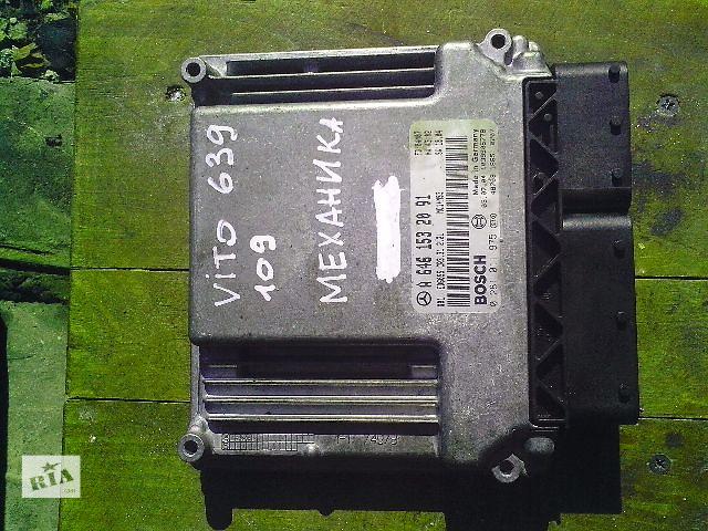 продам Б/у блок управления двигателем для легкового авто Mercedes Vito 639 бу в Ковеле