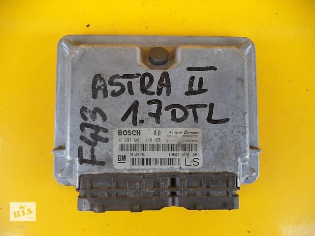 продам Б/у блок управления двигателем для легкового авто Opel Astra G (1,7 TD)(97-03) бу в Луцке