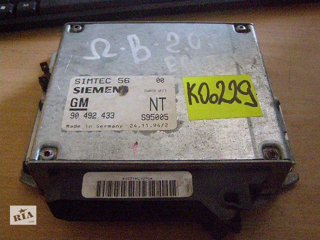 купить бу Б/у блок управления двигателем для легкового авто Opel Omega B 2.0i ECOTEC  90492433 в Новой Каховке