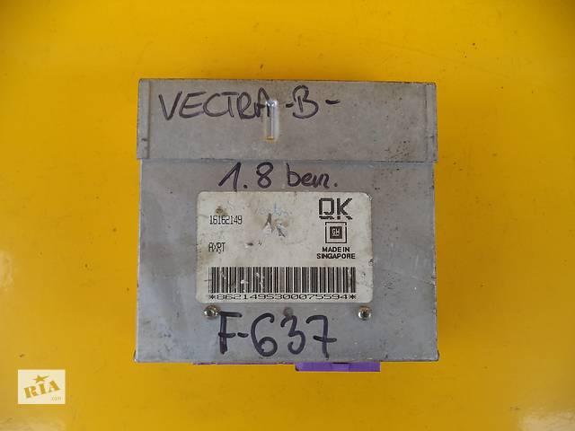 Б/у блок управления двигателем для легкового авто Opel Vectra A (1,8)(88-95)- объявление о продаже  в Луцке