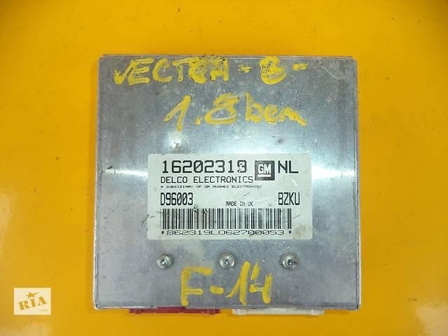 купить бу Б/у блок управления двигателем для легкового авто Opel Vectra B (1,6)(95-02) в Луцке