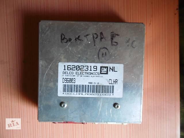 бу Б/у блок управления двигателем для легкового авто Opel Vectra B в Дубно