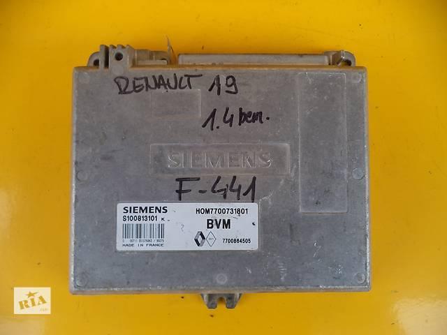 бу Б/у блок управления двигателем для легкового авто Renault 19 (1,4)(88-97) в Луцке