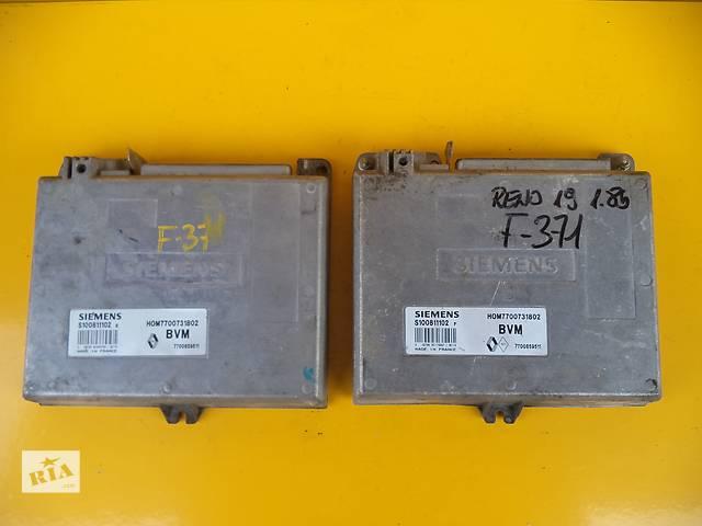 продам Б/у блок управления двигателем для легкового авто Renault 19 (1,7)(88-00) бу в Луцке
