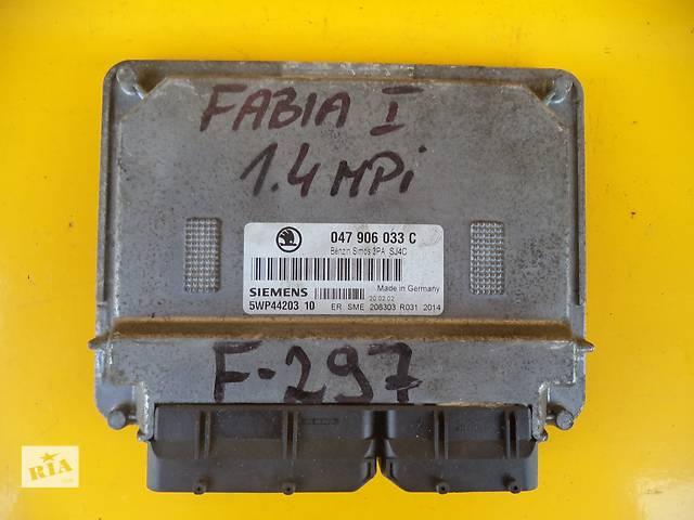 бу Б/у блок управления двигателем для легкового авто Skoda Fabia (1,4)(99-07) в Луцке