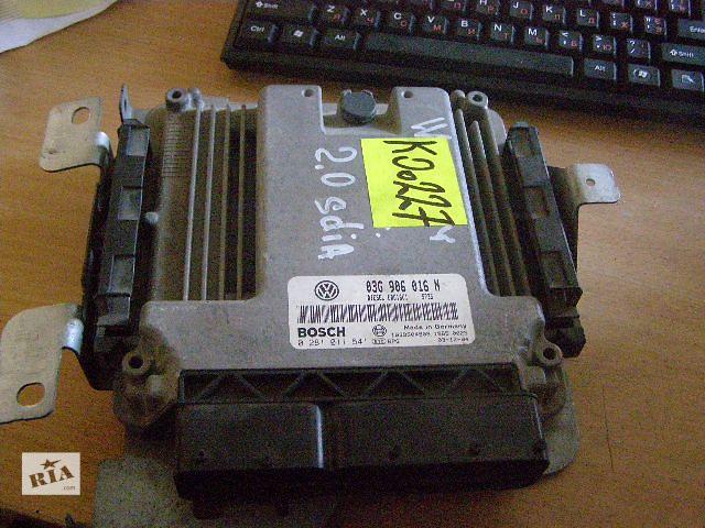 продам Б/у блок управления двигателем для легкового авто Volkswagen Caddy 2.0SDiA 03G906016N 0281011541 бу в Новой Каховке
