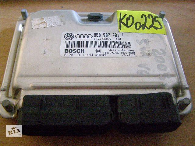 продам Б/у блок управления двигателем для легкового авто Volkswagen Passat 2.5TD V6 8E0907401T 0281011444 бу в Новой Каховке
