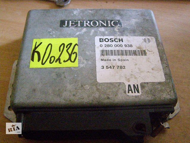 Б/у блок управления двигателем для легкового авто Volvo 740 0280000938- объявление о продаже  в Новой Каховке