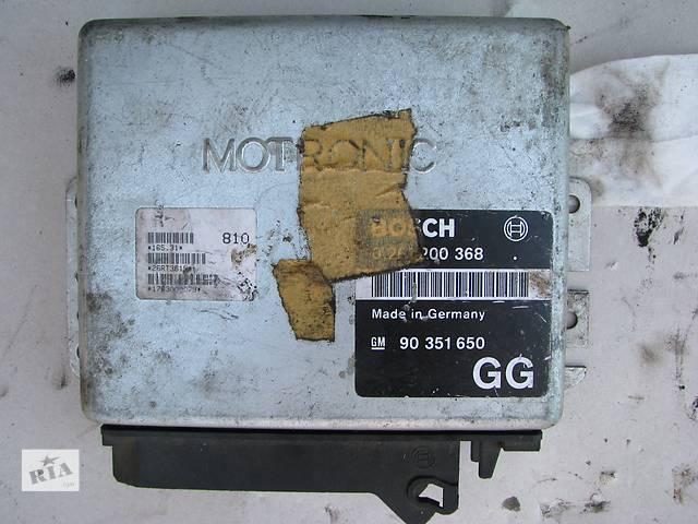 бу Б/у блок управления двигателем Opel Omega A 2.0 1989-1994 в Броварах