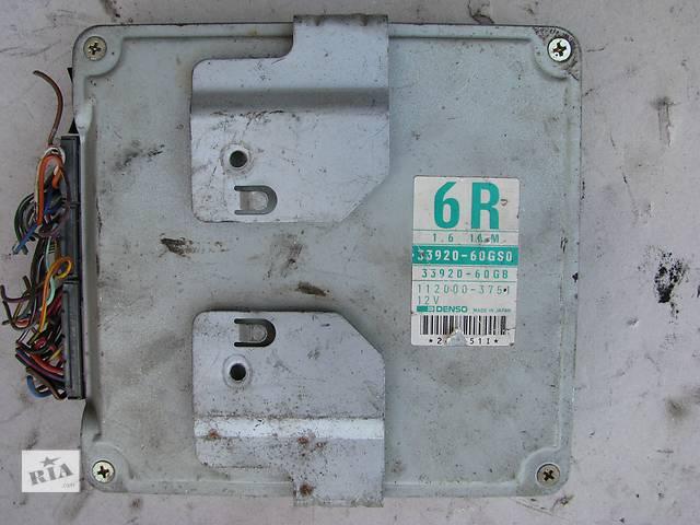 бу Б/у блок управления двигателем Suzuki Baleno 1.6 1996 в Броварах