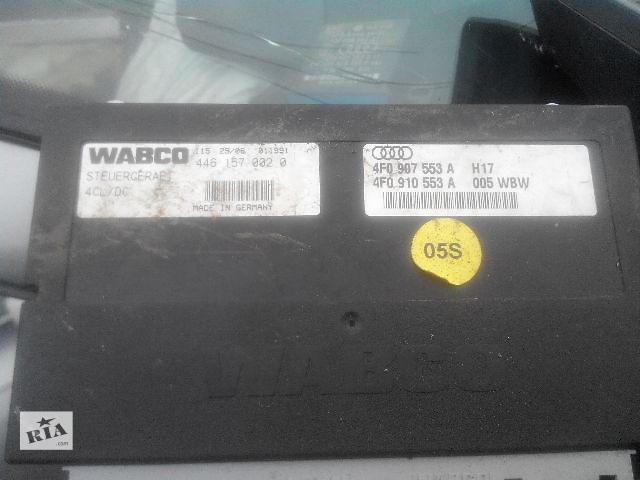 Б/у блок управления пневмоподвеской для легкового авто Audi A6 Allroad 2007- объявление о продаже  в Львове