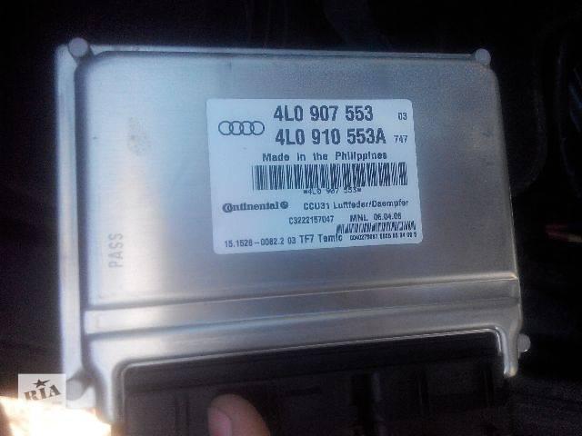 купить бу Б/у блок управления пневмоподвеской для легкового авто Audi Q7 2006 в Львове