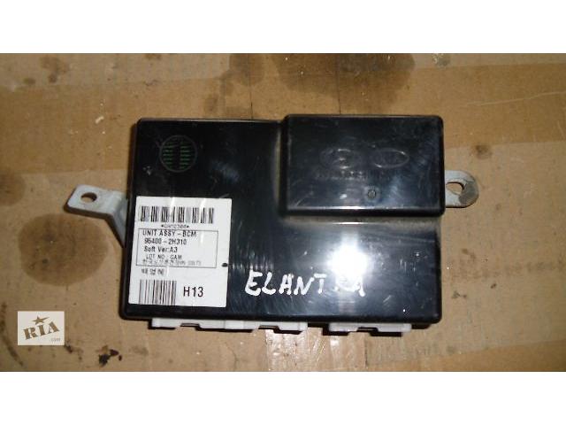 купить бу Б/у блок управления противоугонной системой для легкового авто Hyundai Elantra 2010 в Коломые