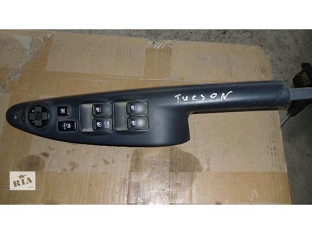 продам Б/у блок управления стеклоподьёмниками для легкового авто Hyundai Tucson 2008 бу в Коломые