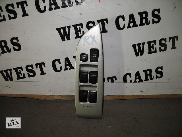 Б/у блок управления стеклоподьёмниками для легкового авто Lexus RX 2004- объявление о продаже  в Луцке