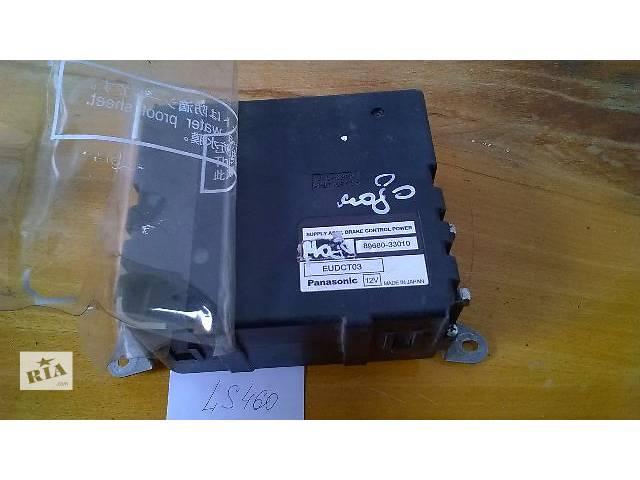 Б/у блок управления тормозной системой для седана Lexus LS 460 /460L 2007г- объявление о продаже  в Николаеве