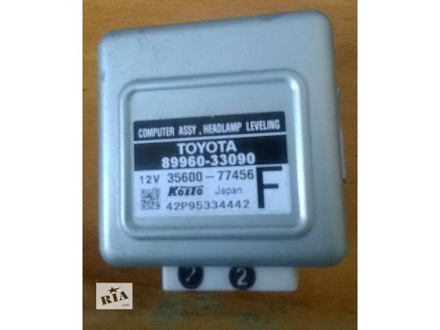 бу Б/у блок управления угла наклона фар 89960-33090 для седана Lexus ES 330 2004,2005г в Киеве