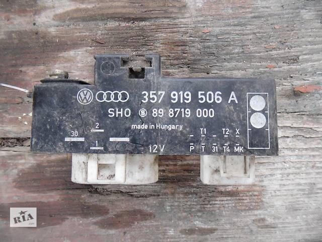 Б/у блок управления вентилятором для легкового авто Volkswagen Golf- объявление о продаже  в Дубно
