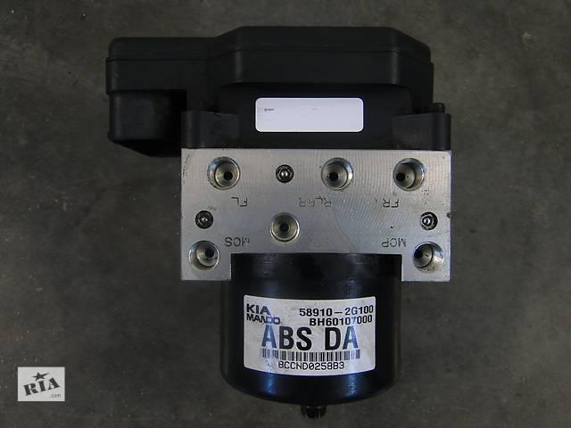 продам Б/у блок управління abs для легкового авто Kia Magentis 2.0 06-09р. 58910-2G100,58910-2G100 бу в Львове