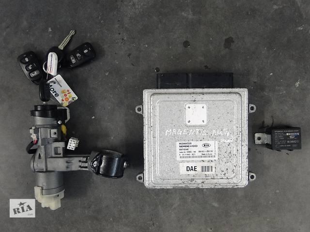 продам Б/у блок управління двигуном комплект для легкового авто KIA Magentis 2.0 automat 39101-25110 бу в Львове