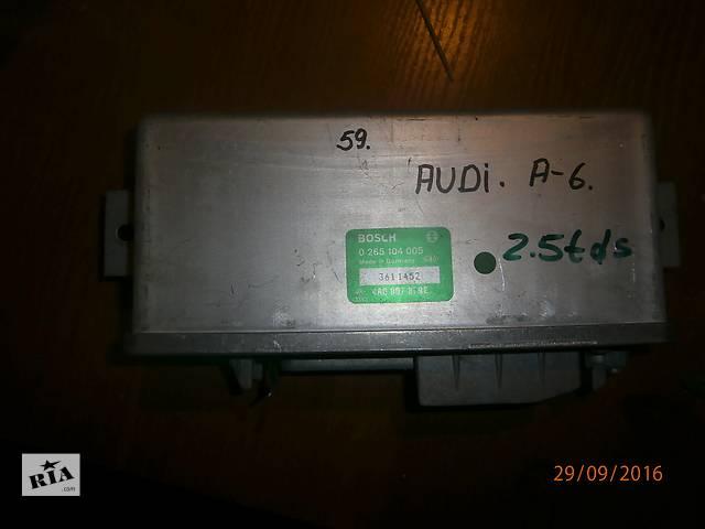 Б/у блок управління запаленням для легкового авто Audi A6- объявление о продаже  в Львове