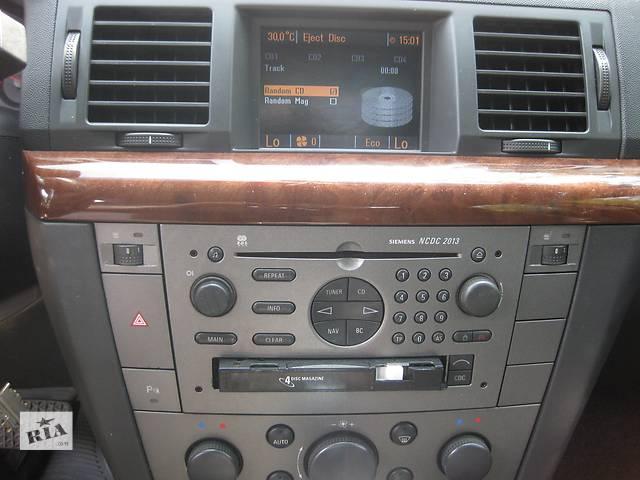 Б/у бортовой компьютер дисплей монитор автомагнитола Opel Vectra C- объявление о продаже  в Львове