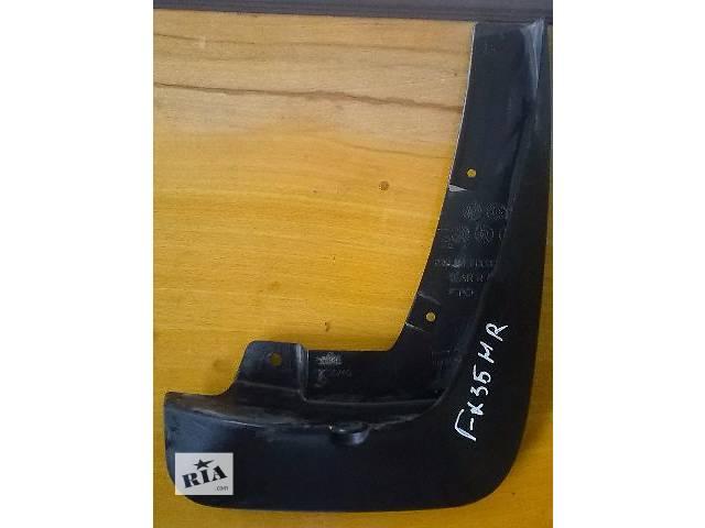 купить бу Б/у брызговик задний правый для кроссовера Infiniti FX 35 2007г в Николаеве