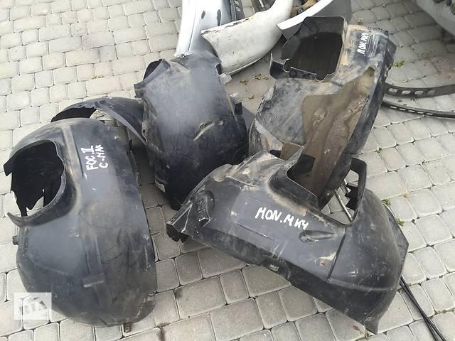 продам Б/у брызговики и подкрылки для легкового авто Ford Mondeo бу в Львове