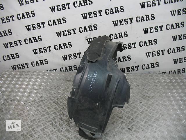 продам Б/у брызговики и подкрылки для легкового авто Honda CR-V 2007 бу в Луцке