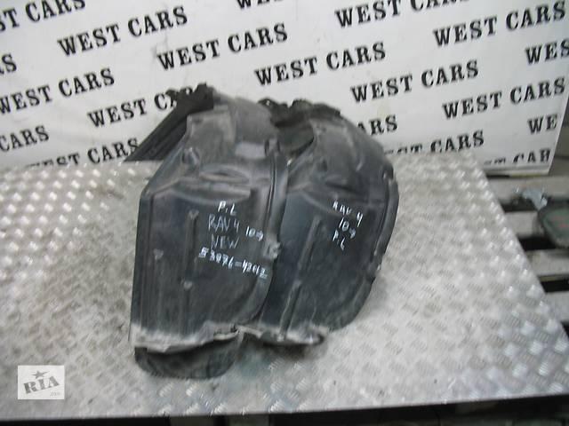 продам Б/у брызговики и подкрылки для легкового авто Toyota Rav 4 2010 бу в Луцке