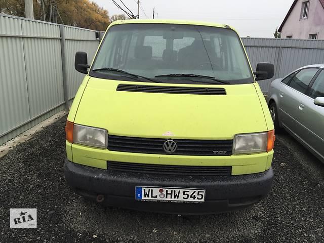 Б/у брызговики и подкрылки для легкового авто Volkswagen T4 (Transporter)- объявление о продаже  в Луцке