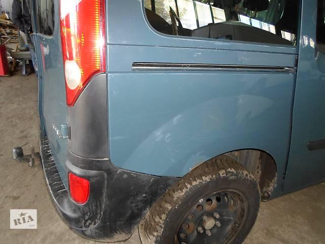 бу Б/у Брызговики и подкрылки підкрилки Renault Kangoo Кенго 1,5 DCI К9К B802, N764 2008-2012 в Рожище