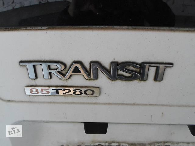 продам Б/у Букви емблема для Форд Транзит Ford Transit 2006- бу в Ровно