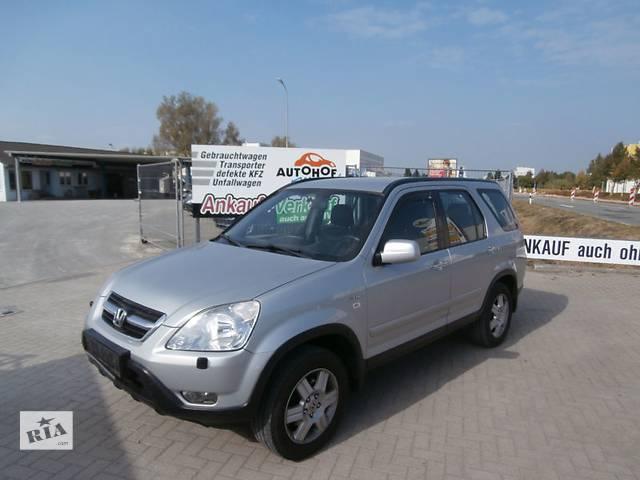 продам Б/у часть автомобиля для кроссовера Honda CR-V бу в Киеве