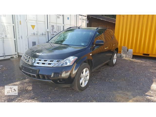 продам Б/у часть автомобиля для легкового авто Nissan Murano бу в Киеве