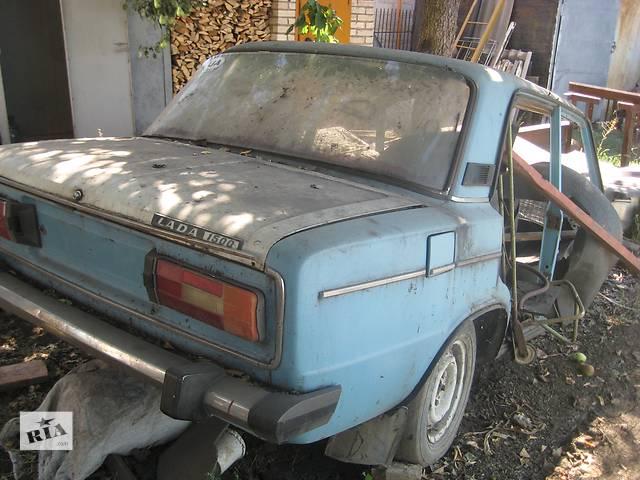 продам Б/у часть автомобиля для легкового авто ВАЗ 21063 бу в Мариуполе